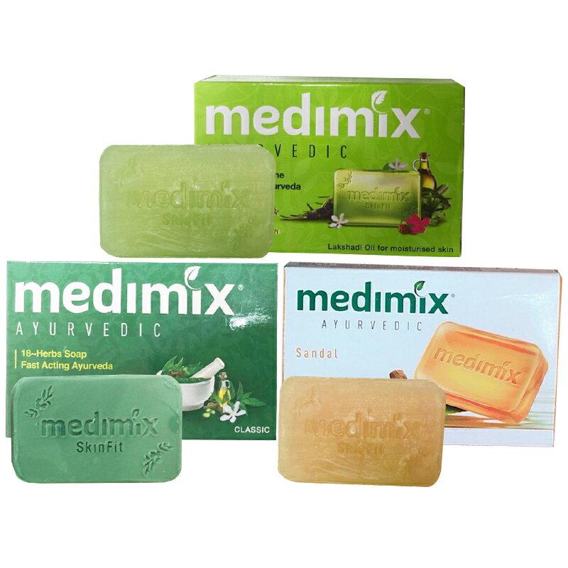 MEDIMIX 印度香皂 肥皂 香皂 印度香皂 洗澡皂 沐浴皂 手工皂 香皂 美肌皂 藥草浴【P1063】