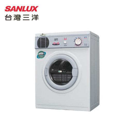 SANLUX 台灣三洋 SD-66U/SD-66U8 乾衣機 5kg 台灣生產製造