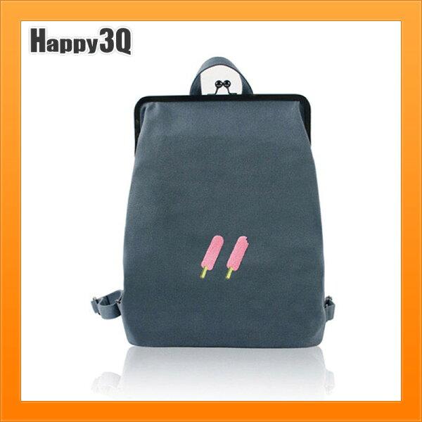 後背包雙肩包口金包刺繡休閒包文藝小清新手提包手拿包上課包-灰綠黑【AAA4461】