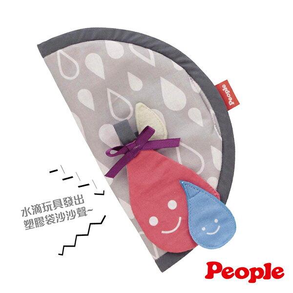People - 口水防污安撫套 (水滴) 0