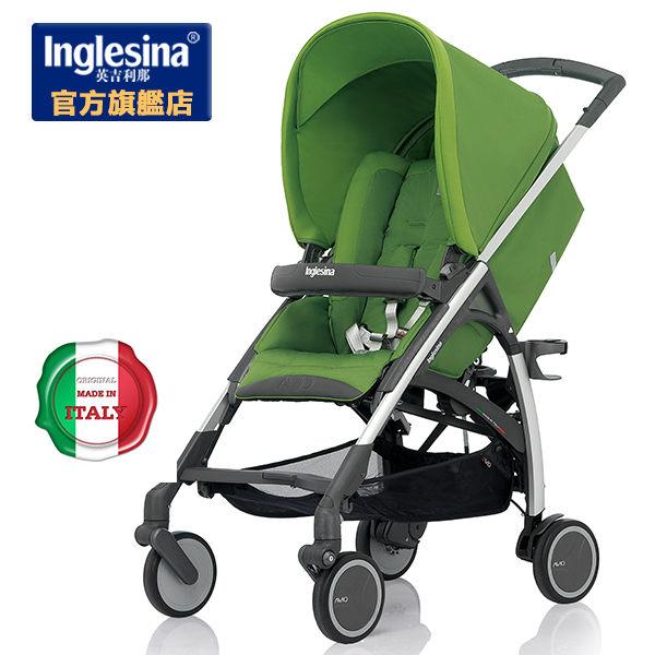 義大利進口Inglesina 英吉利那AVIO四合一嬰兒推車— 綠色