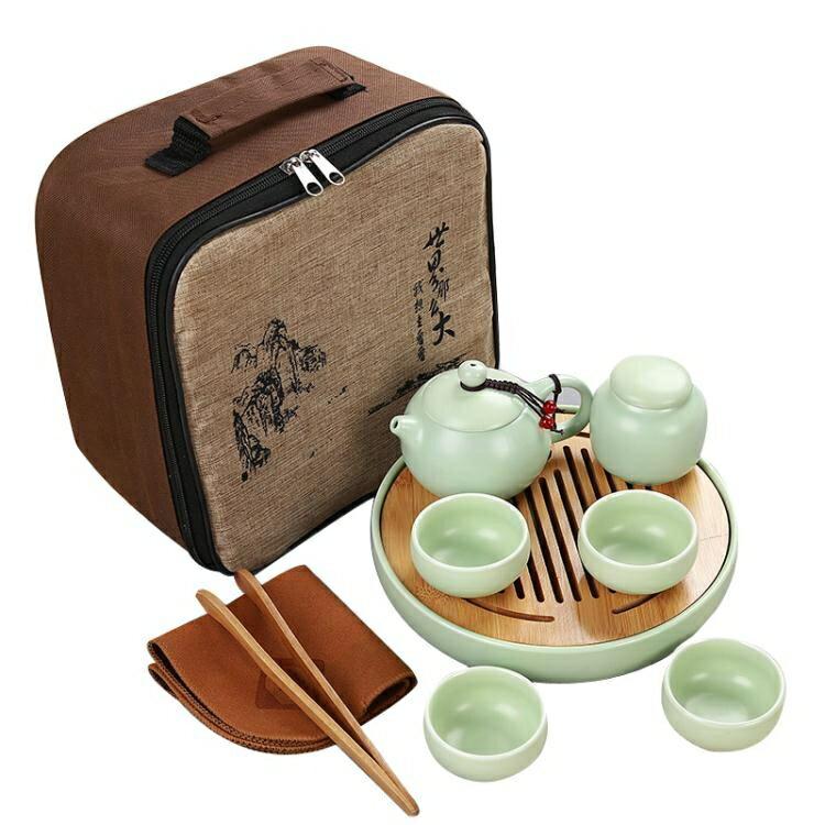 夯貨折扣! 陶瓷茶具套裝訂窯便攜旅行茶具套組西施壺茶盤茶葉罐旅包