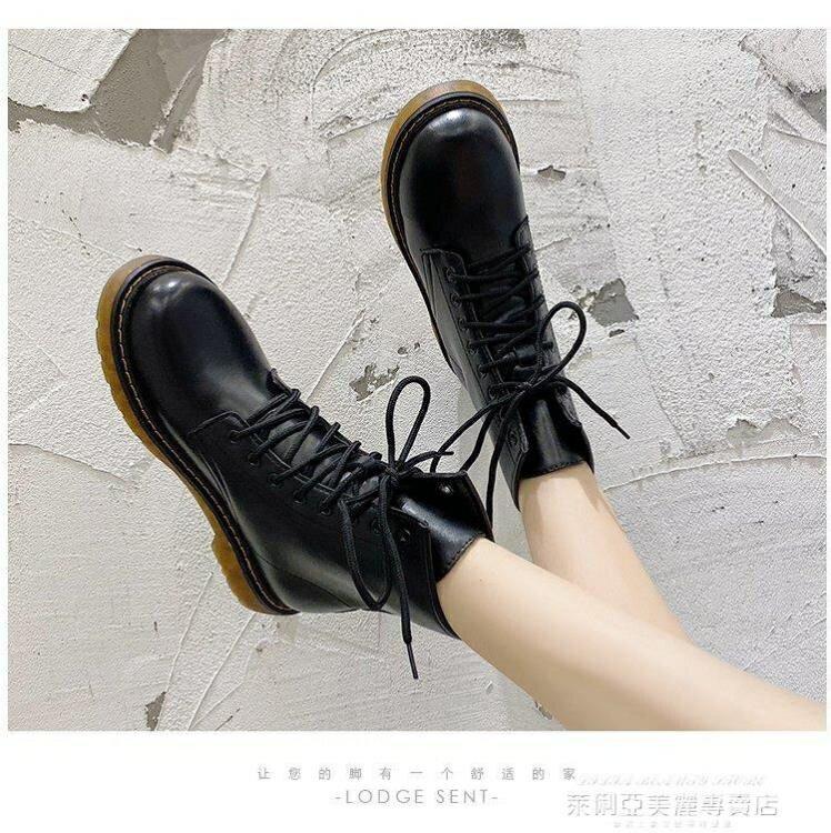 馬丁靴馬丁靴女英倫風春秋季新款百搭網紅薄款透氣單靴瘦瘦短靴子夏