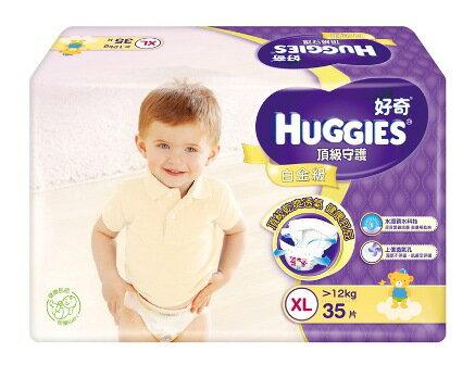 【好奇】白金級頂級守護紙尿褲 XL 35片x1包