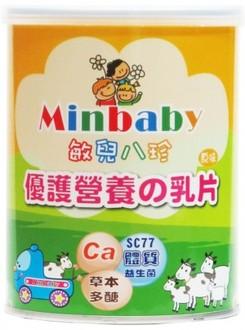 ~121婦嬰用品館~敏兒八珍 優護營養の乳片^(羊乳片^) ~ 原味