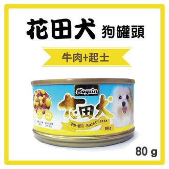 【力奇】花田犬狗罐頭-牛肉+起士-80g-23元/罐 可超取(C201B07)