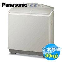 Panasonic 國際牌商品推薦國際 Panasonic 9公斤雙槽洗衣機 NW-90RCS 【送標準安裝】