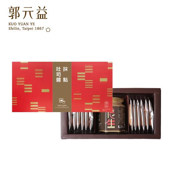 端午【郭元益】抹點吐司醬-花生/芝麻(限台灣)
