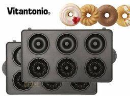 【尋寶趣】Vitantonio鬆餅機烤盤 甜甜圈/法蘭奇甜甜圈/多拿滋Doughnut 日本進口 PVWH-10-DT