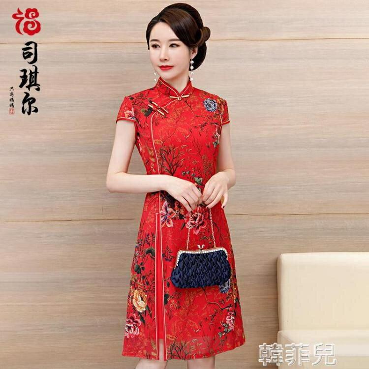 媽媽禮服 媽媽夏裝中國風洋裝40歲50中年人改良旗袍中老年中長款婚宴禮服