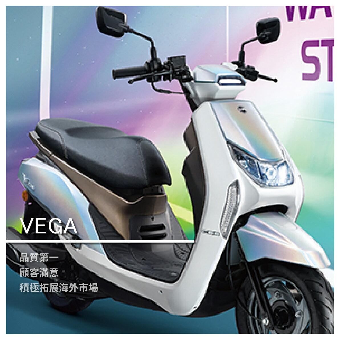 【SYM三陽機車-鋐安車業】 VEGA/73000起