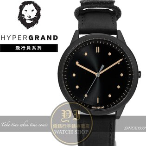 Hypergrand新加坡設計飛行員系列腕錶BW02BVBLK公司貨