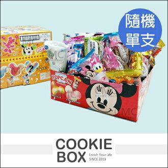 日本 Glico 固力果 迪士尼 米奇 棒棒糖 (隨機單支) 綜合飲料 *餅乾盒子*