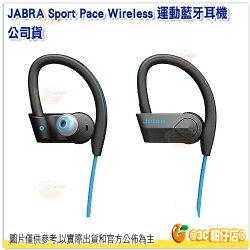 免運 可分期 JABRA Sport Pace Wireless 運動藍牙耳機 藍色 先創公司貨 無線 免持通話 防汗防雨