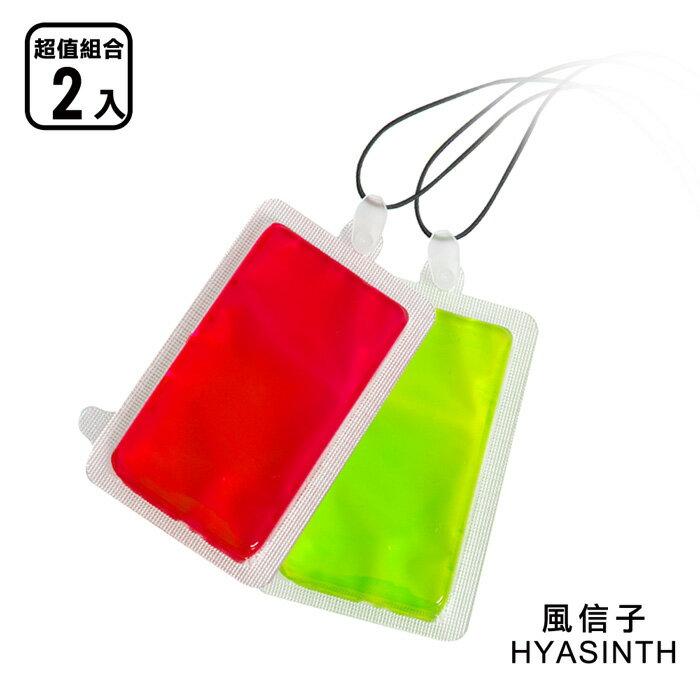 【風信子HYASINTH】專利薄膜飄香片系列_超值2入裝