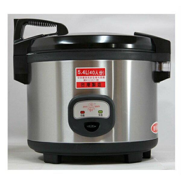 牛88 JH-8195  營業電子鍋(40人份)