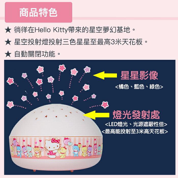 Lumitusi- Hello Kitty 滿天星 LED 星星投射小夜燈 3