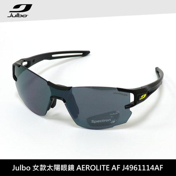 Julbo女款太陽眼鏡AEROLITEAFJ4961114AF城市綠洲(太陽眼鏡、無框鏡、跑步騎行鏡)