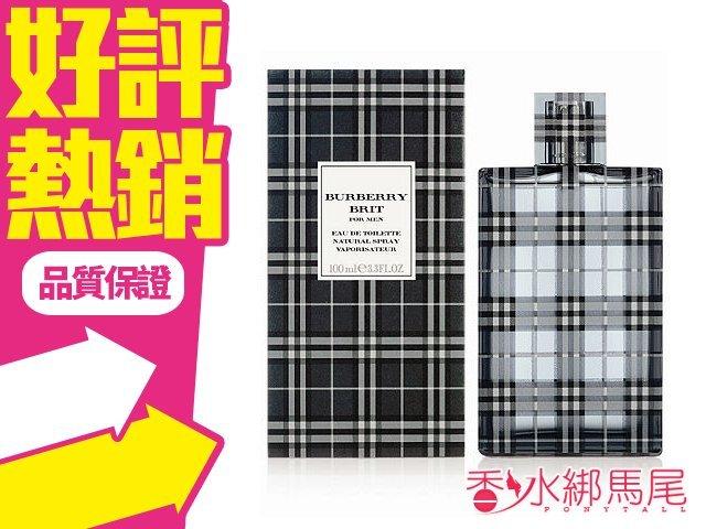 Burberry Brit for Man 風格 男性淡香水 香水空瓶分裝 5ML◐香水綁馬尾◐