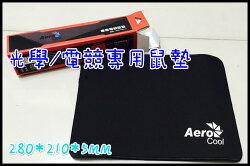 滑鼠墊 團購價 Aero cool專業電競滑鼠墊(小) 英雄聯盟/LOL/CS/魔獸/天堂 可搭耳機/滑鼠/鍵盤 桌上型電腦