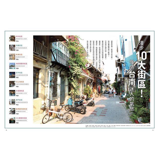 台南Walker-角川Magazine42
