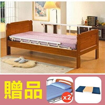 【康元】單馬達護理床電動床MB-636-1木製精品床,贈品:床包x2,防漏中單x1