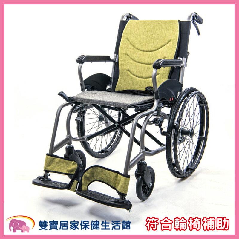【 贈好禮 四選一 】均佳 鋁合金輪椅 外出型 JWX30-20 機械式輪椅 輕量型輪椅 外出型