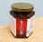 飛高糕🤗XO干貝醬(小辣 )🤗新鮮蝦米、滿滿干貝、主廚獨家㊙️方 1