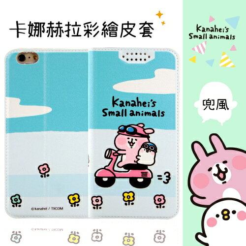 【卡娜赫拉】iPhone 6 /6S Plus (5.5吋) 彩繪可站立皮套(兜風)