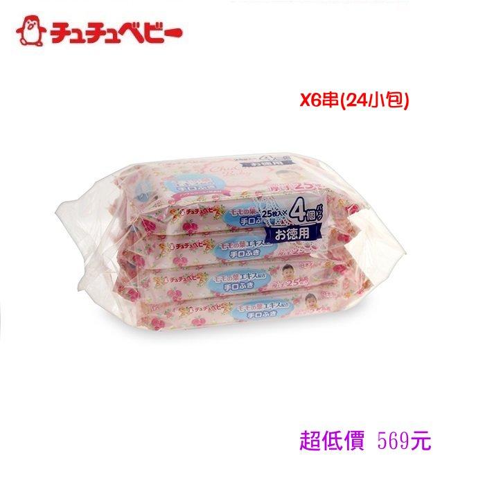 ^~美馨兒^~ ChuChu啾啾~嬰兒手口溼巾 25抽x24包6  串 569元