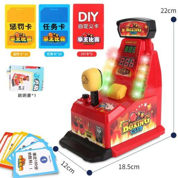 手指拳擊機 拳王比賽 WS5368(附電池) / 一個入(促650) 手指彈力機 桌上型彈指遊戲 手指拳王 對戰桌遊-CF142283 5