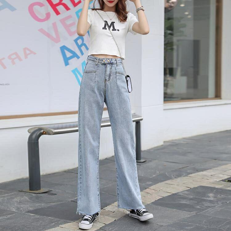 寬管褲 150cm小個子顯高超薄高腰寬鬆泫雅老爹牛仔褲女夏天薄款XS寬管褲