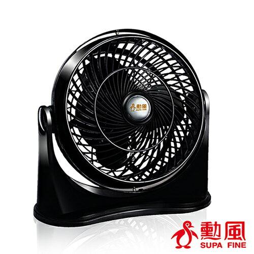 電風扇 壁扇 勳風 9吋空氣循環扇 HF-7638 霖威保固