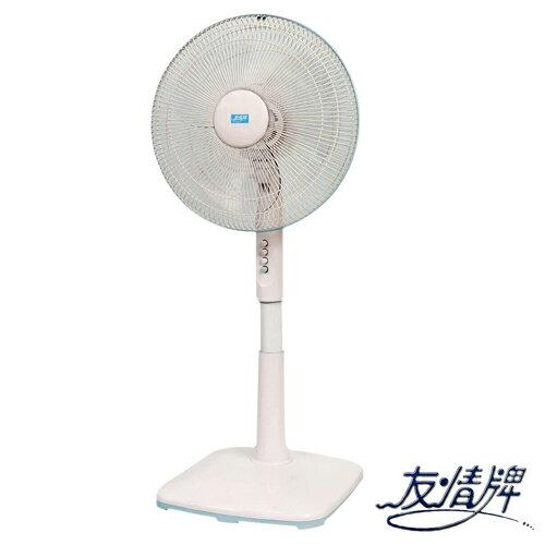 電風扇 友情牌 16吋立扇 KA1658 霖威保固