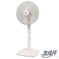 夏日涼一夏推薦電風扇 友情牌 16吋立扇 KA1658 霖威保固