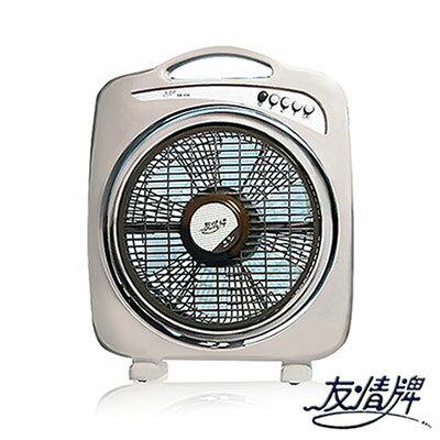 電風扇 桌扇 友情牌 10吋 箱扇 KB1086 台灣製造 霖威保固