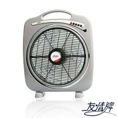 電風扇 友情牌 14吋 箱扇 KB1486 台灣製造 霖威保固