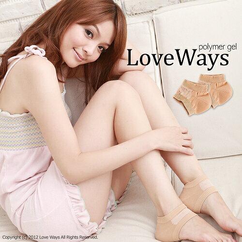 交換禮物【Love Ways 羅崴詩】後腳跟凝膠保濕襪套