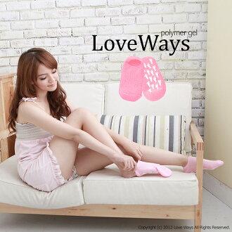 【Love Ways 羅崴詩】凝膠保濕足襪(全包)