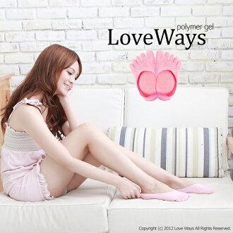 【交換禮物【Love Ways 羅崴詩】凝膠保濕足襪(五指)