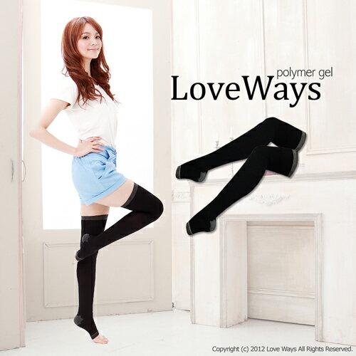 【Love Ways 羅崴詩】速塑凝膠保濕美腿襪買一送一