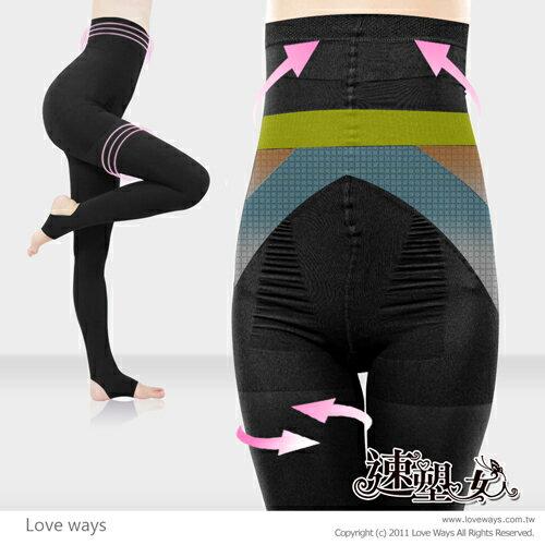 ~速塑女人~300D 平腹提臀雙機能踩腳褲 黑