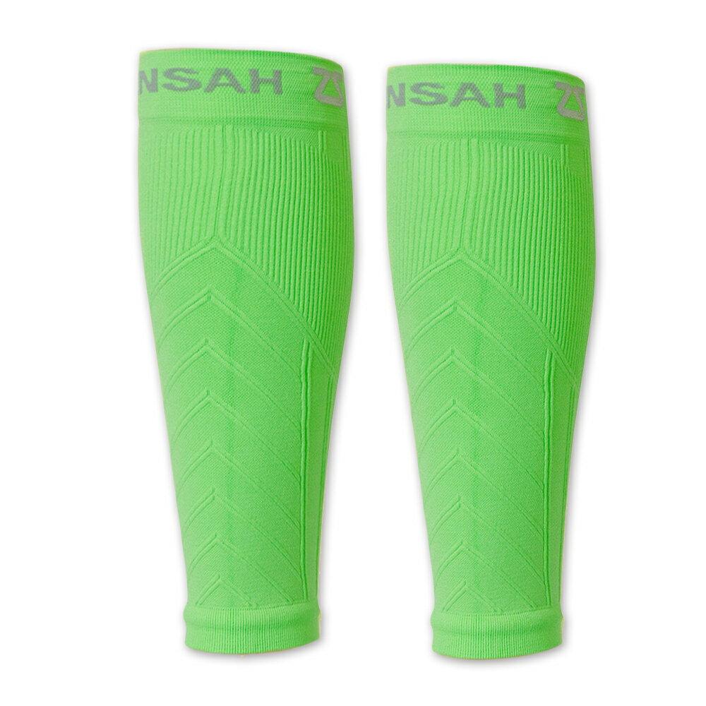 征沙 Zensah 壓縮腿套 - 螢光綠