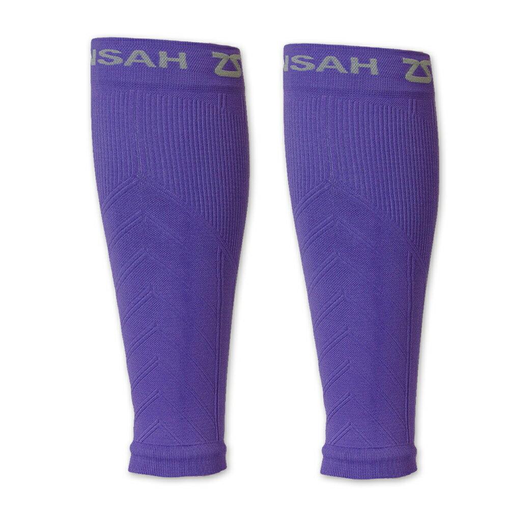 征沙 Zensah 壓縮腿套 - 奇幻紫
