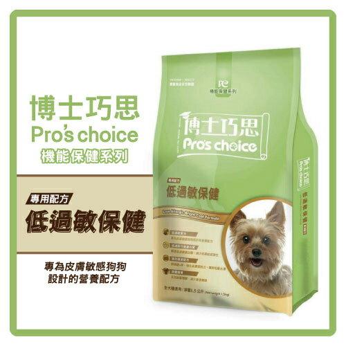 力奇寵物網路商店:【力奇】博士巧思機能保健系列低過敏+卵磷脂配方15kg-1790元(A831B26-015)
