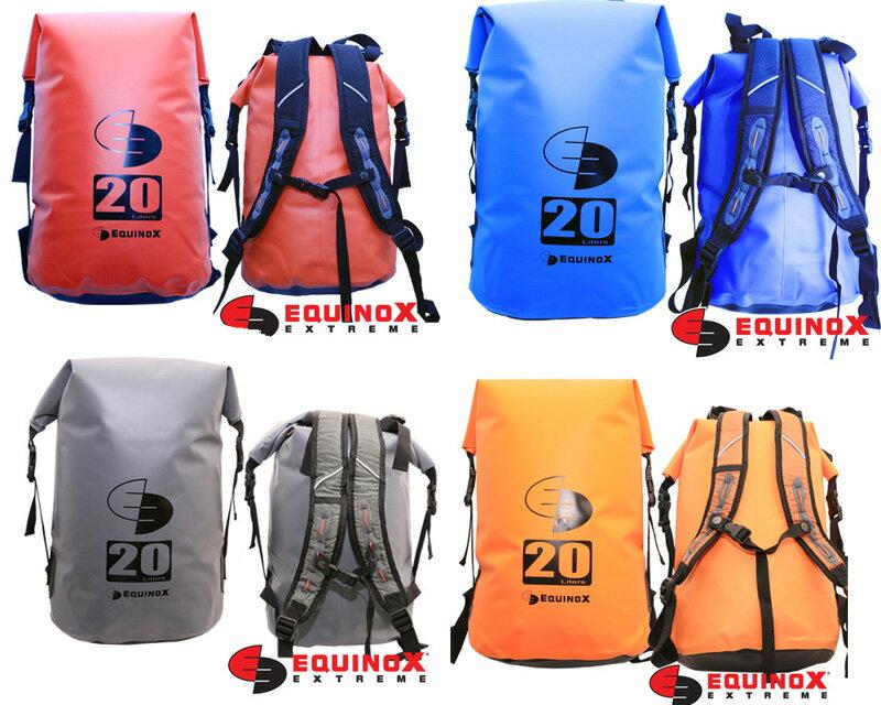 【露營趣】EQUINOX 後背式 防水袋 防水背包 20L 衝浪 泛舟 浮潛 溯溪 游泳 海釣 地震包 逃難包 131514