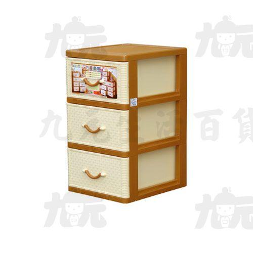 【九元生活百貨】聯府 JX30 佐藤三層櫃(附輪) 置物櫃 收納櫃 JX-30