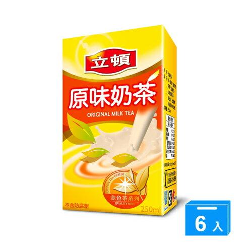 立頓奶茶250ml*6入【愛買】