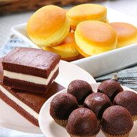 【大溪老店─杏芳食品】★熱銷組合★-巧克力布朗尼+乳酪球+雪藏起士棒(布朗尼1盒+乳酪球1盒+起士棒1盒)★(免運) 0