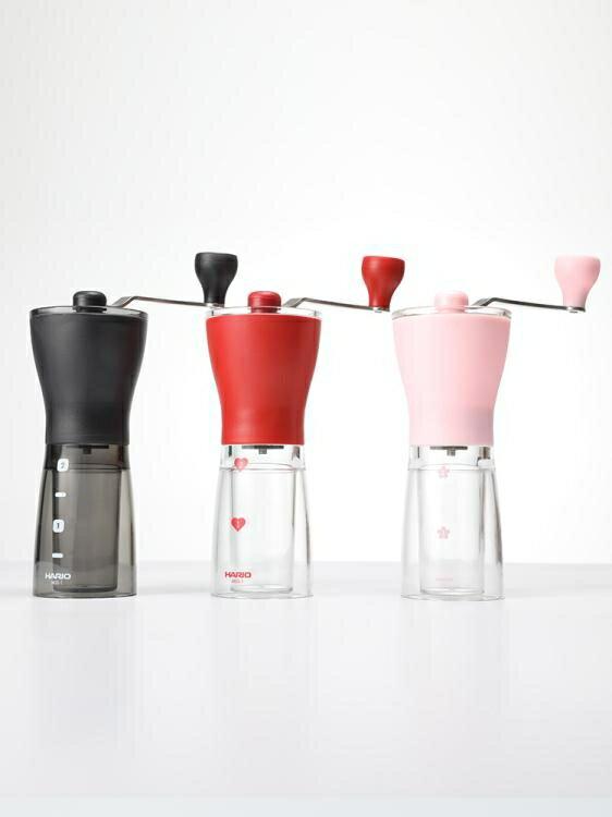 磨豆機 HARIO磨豆機咖啡豆研磨機手搖磨粉機迷你便攜家用手磨咖啡機MSS 創時代 新年春節 送禮